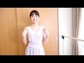 バレエの姿勢 - 肋骨の位置をつかむコツ の動画、YouTube動画。