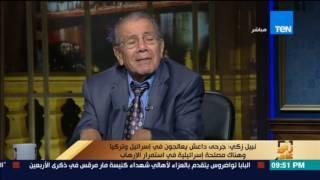 رأي عام -  نبيل ذكي: قطر تلعب أسوأ دور في العالم العربي ويهمها أن تستنزف السعودية في اليمن