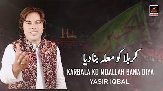 Qasida - Karbala Ko Moallah Bana Diya - Yasir Iqbal - 2019