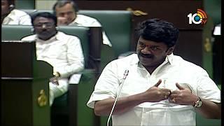 Komatireddy Raja Gopal Reddy Vs Talasani Srinivas Yadav | Telangana Assembly  News