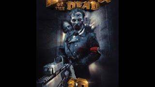Бункер смерти 2016 дата выхода фильма