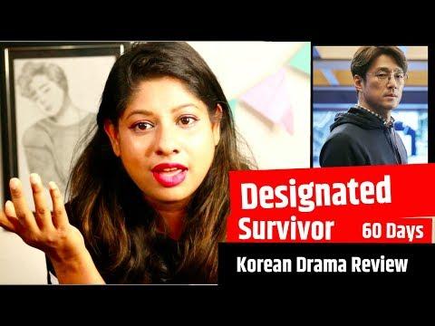 designated-survivor-60-days-korean-drama-review-60일,-지정생존자