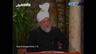 Tarjumatul Quran - Sura' Ta Ha: 125 - Sura' al-Anbiya [The Prophets]: 7