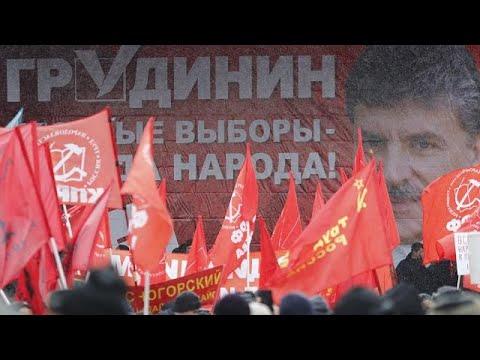 أنصار الحزب الشيوعي يحتشدون في موسكو للمطالبة بانتخابات نزيهة  - 16:22-2018 / 3 / 10