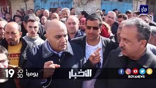 مسيرات ووقفات إحتجاجية ضد قرارات رفع الأسعار في بعض محافظات المملكة - (9-2-2018)