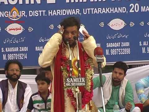 Meesam Gopalpuri I Jashn-e-Imam Husain I Manglour, Uttarakhand I 2016