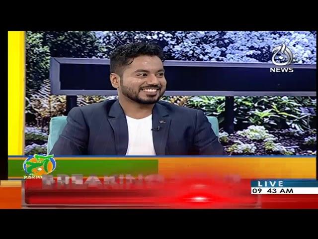Aaj Pakistan With Sidra Iqbal | 17 June 2019 | Aaj News