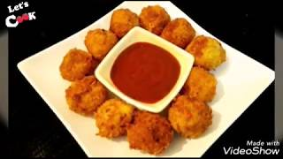 CHATPATAY CRISPY POTATO BALLS PARTY SNACKS BY LETS COOK