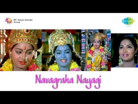 Navagraha Nayagi | Vaaranamayiram song