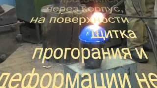 рОСОМЗ испытание щитков защитных серии НБТ ВИЗИОН