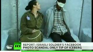 RT Israel Trophy Kill Palestinians - Public Committee Against Torture Israel - Louis Frankenthaler