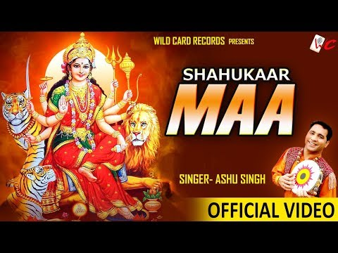 Ashtami 2018 Special : Shahukaar Maa : Ashu Singh : Official HD Video : Wild Card Bhakti