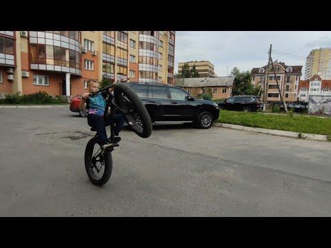 Как делать Вилли на любом велосипеде? Самая подробная обучалка за 10 минут.
