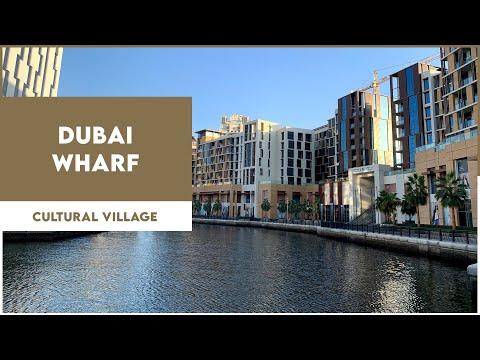 Dubai Wharf Culture Village Full Canal View l Best 3BR+M Unit