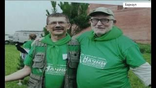 В Барнаульском доме ветеранов войны и труда открыли Год экологии
