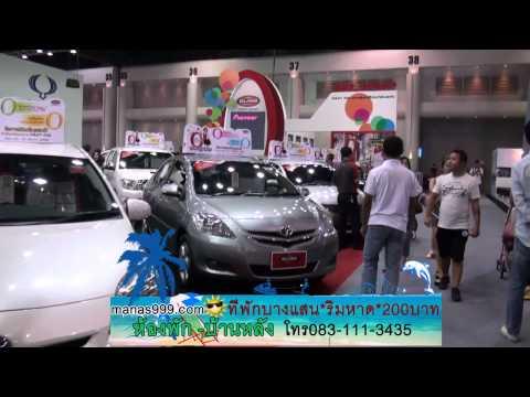 motor expo 2012 Toyota Sure โตโยต้ามือสอง