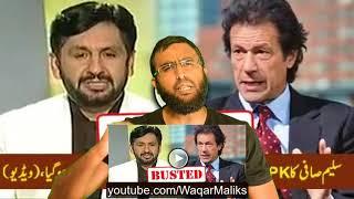 True Face Of Saleem Safi   He Is A Proven Liar   Personal Vendata Against Imran Khan