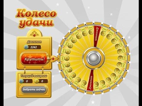 скачать программу в аватарии на золото - фото 10