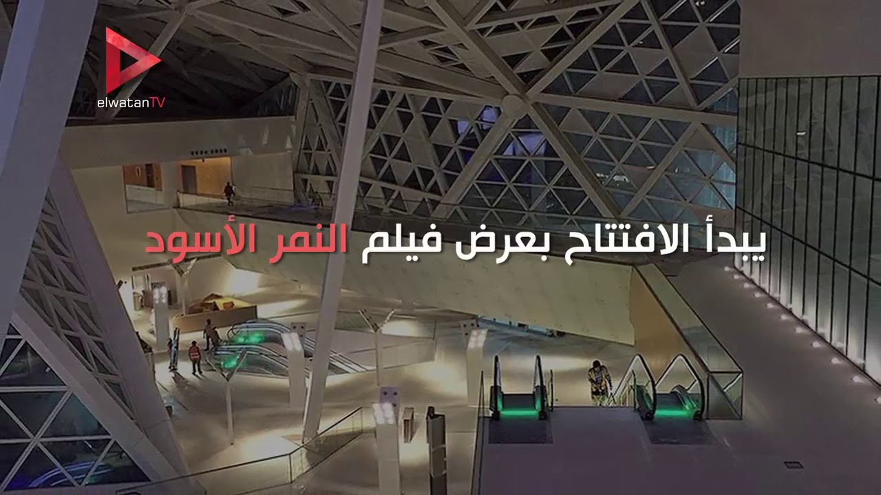 الوطن المصرية:بعد توقف 30 عاما افتتاح أول دور عرض سينمائي بالسعودية
