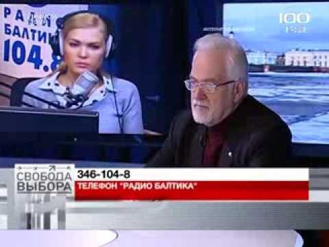 видео: Анатолий Голов о компенсации советских вкладов