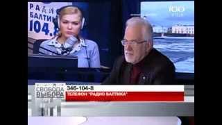 Анатолий Голов о компенсации советских вкладов