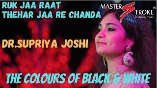 Ruk Jaa Raat Thehar ja re THE COLOURS OF BLACK & WHITE