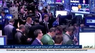 تراجع كبير في بورصة الجزائرية و الاقتصاد على المحك