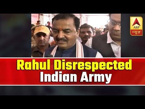 Rahul has always disrespected our Indian army: Keshav Prasad Maurya