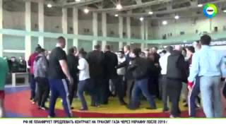 СЕГОДНЯ: Неспортивная борьба: турнир во Владивостоке завершился массовой дракой! 2016