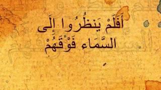 Maqam Soba by Syeikh Mustafa Ismail (Qurah Qaf).wmv