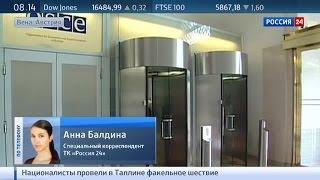 Нарышкин возглавил российскую делегацию на сессии ПА ОБСЕ в Вене