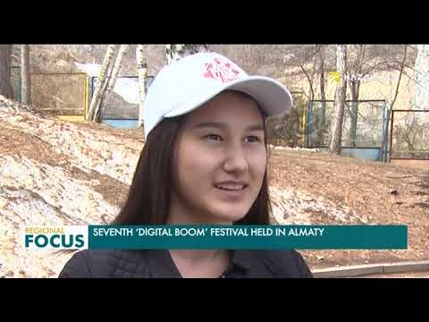 Regional Focus. 05.04.2019 (қаз)