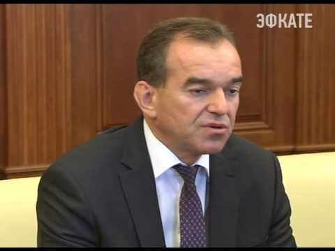"""О будущем завода """"Седин"""" говорили в министерстве промышленности и торговли России. Новости Эфкате"""
