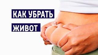 Как похудеть в животе.  Пояс для похудения живота Ab Gymnic. ОТЗЫВЫ