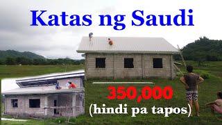 OFW SIMPLE HOUSE || Step by step process + mga nagastos sa materyales at labor cost..