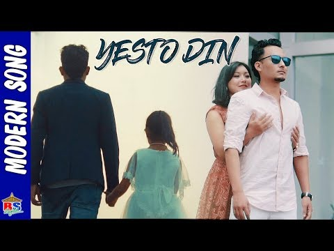 Yesto Din | New Modern Song 2018 By Rajendra Waiba | Official Video