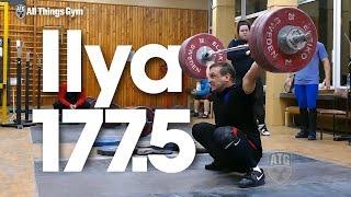 Ilya Ilyin 177.5kg Snatch Slow Motion Training Camp Poland