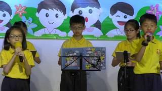 Publication Date: 2019-07-15 | Video Title: iPad樂團表演 - 馬鞍山聖若瑟小學 體藝樂韻頌親恩18-