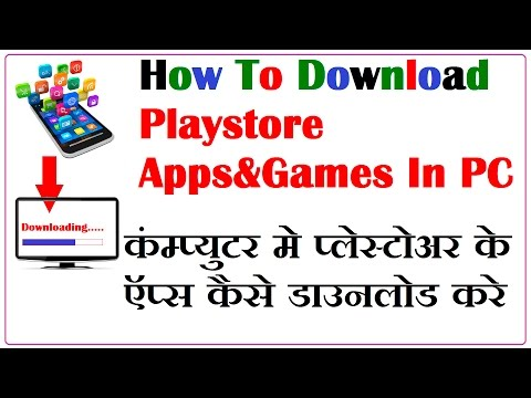 how to download youtube videos in mobile without app