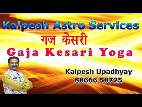 Famous Astrologer, Top Astrologer in Pune, Mumbai, Delhi,  for   Gajkesri Yog (Astrology in Hindi)