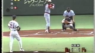 1994 西崎幸広 1  一流の投球 西崎幸広 検索動画 1