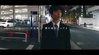 キグルミだ熱狂 MV 『微糖』 thumbnail