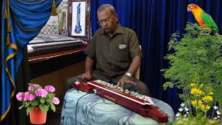 Mellusiresavigana-Veerakesari-Bulbul Tarang Played on Karaoke Track by H Hanumanthaiah