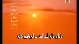 تحميل اذكار الصباح والمساء بصوت محمد جبريل mp3