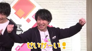 ヒント出しまくり!ジェスチャーゲームで鈴村健一を甘やかす小西克幸 小西克幸 検索動画 6