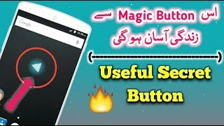 Back Button Anywhere Most Useful App Android Interest What s New