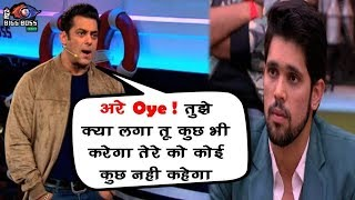 Video Bigg Boss 12: Salman Khan Angry On Shivashish   सलमान ने किया शिवाशिश पर गुस्सा   Weekend Ka Vaar download MP3, 3GP, MP4, WEBM, AVI, FLV November 2018