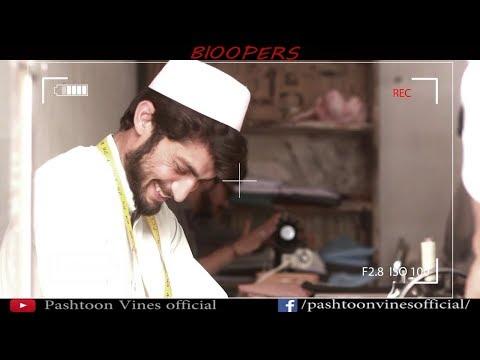 Pashtoon vines new video Behind the Scene ( Bloopers )