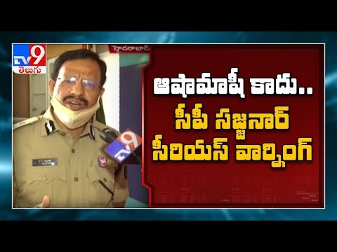 CP Sajjanar serious on lockdown violators in Hyderabad - TV9