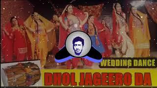 Dhol Jageero Da (Bass Boosted) || Punjabi MC || Master Saleem || KM Bass Boosted